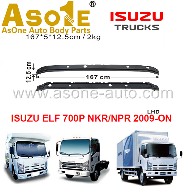 AO-IZ02-109 WIPER PANEL OUTER FOR ISUZU 700P NKR NPR 2009-ON