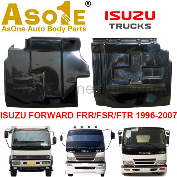 AO-IZ10-237,238 MUDGUARD REAR FOR ISUZU FORWARD FRR FSR FTR 1996-2007.PNG