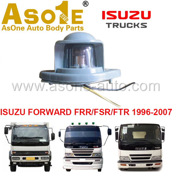 AO-IZ10-314 LICENCE LAMP FOR ISUZU FORWARD FRR FSR FTR 1996-2007