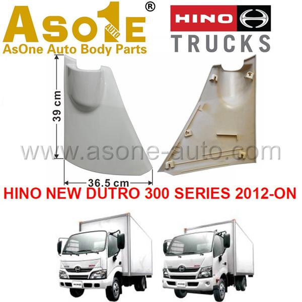 AO-HN01-205 CORNER PANEL FOR HINO NEW DUTRO 300 SERIES 2012-ON