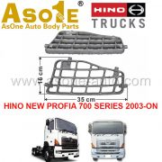 AO-HN02-215-ALLOY-STEP-UPPER-FOR-HINO-NEW-PROFIA-700-SERIES-2003-ON