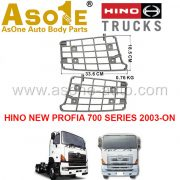 AO-HN02-216-ALLOY-STEP-LOWER-FOR-HINO-NEW-PROFIA-700-SERIES-2003-ON