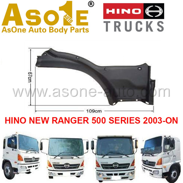 AO-HN03-228-SILL-FENDER-FOR-HINO-NEW-RANGER-500-SERIES-2003-ON