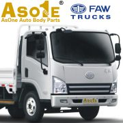 ASONE-AUTO-BODY-PARTS-FOR-FAW-TIGER-V-SERIES