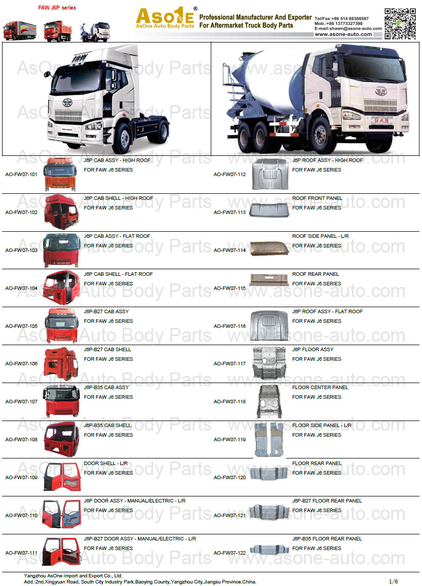 Chinese Truck Body Parts Faw Jiefang J Truck Parts on Hino Aftermarket Parts